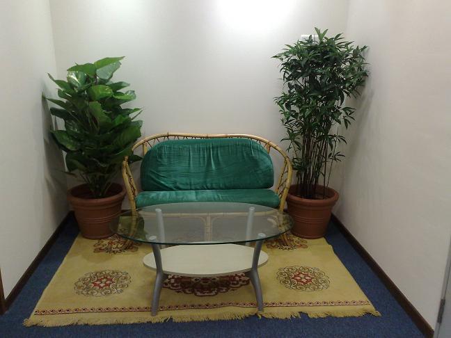 Office Plant Al